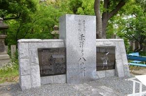 上方落語発祥の地碑