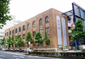 京都電電ビル西館(新風館)