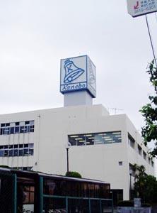 鐘淵紡績於東京墨田區的發祥地,後作為佳麗寶化妝品的物流中心,大樓上高聳的早期商標,可以看到鐘的造型