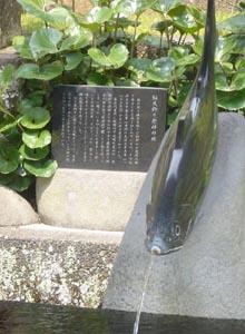 鮎友釣り発祥の地碑