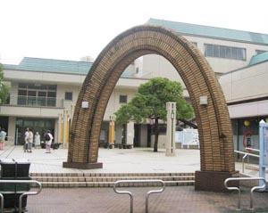 浜脇温泉広場アーチ