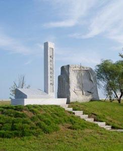 帆引き船発祥の地 碑