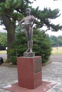 民間ユネスコ運動発祥記念碑