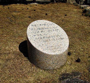 ウルフカブ発祥の地碑