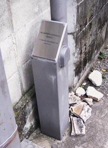 >姉小路界隈町式目制定記念碑