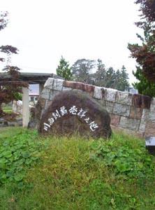 川西剣舞発祥之地碑