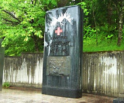 平時災害救護発祥の地 碑