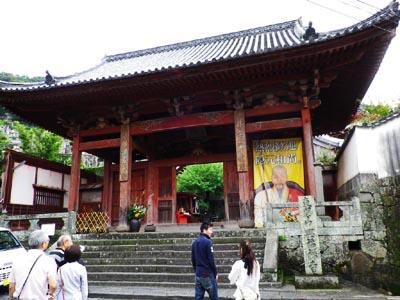 興福寺朱塗りの山門