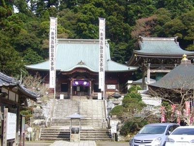 清澄寺 本堂