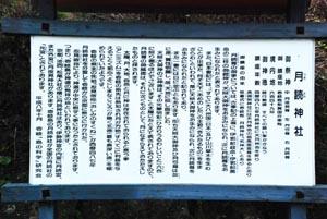 麦焼酎発祥地碑