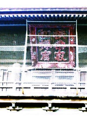 山門の扁額「扶桑最初禅窟」