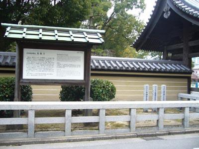 聖福寺 説明板