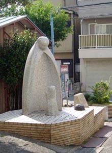 姫路工業大学発祥の地碑