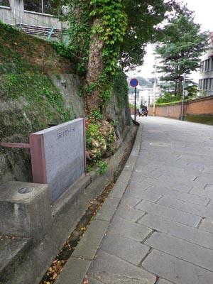 テネシー明治学院高等部の概要 - weblio.jp