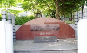 立命館学園発祥之地碑