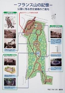 フランス山歴史遺構の案内図